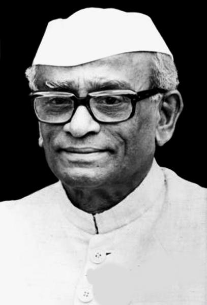 Neelam Sanjiva Reddy, the First Chief Minister of Andhra Pradesh.