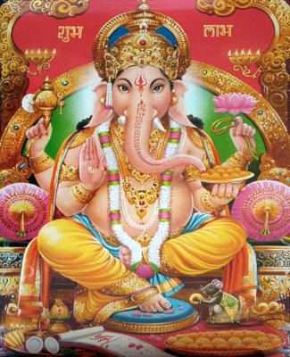 Lord Ganesha - My Favorite Prayer Song