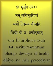Gayatri Maha Mantra - The Perception of Reality