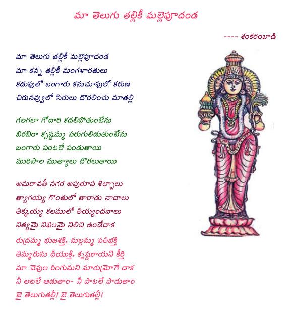 discipline essay in telugu IndiaCelebrating com