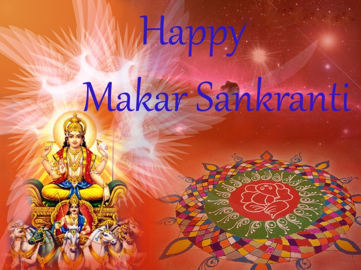 WHOLECONCEPT - TIME AND REALITY: Happy Sankranti Greetings.