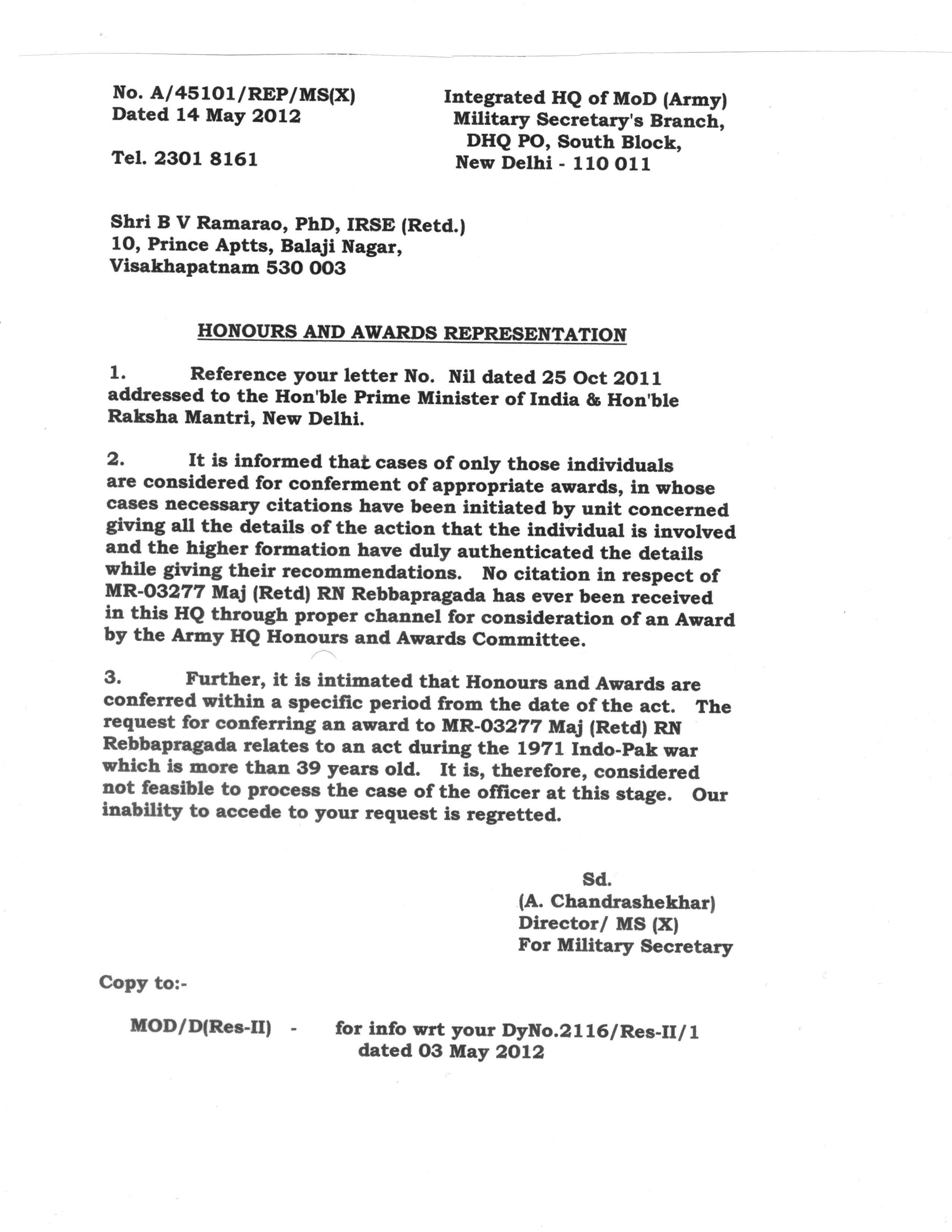 Prime Minister Indira Gandhi-Operation Eagle « WHOLEDUDE - WHOLE PLANET