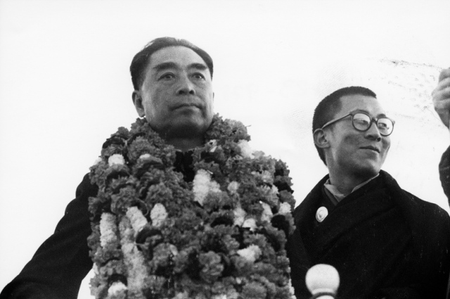 The history of Special Frontier Force-Establishment No. 22: India and Tibet tried to cultivate a friendly relationship with China and its failure was caused by China's policy of Expansionism.