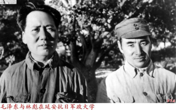 WHOLEDUDE - WHOLEVILLAIN: During April 1969, Chairman Mao Tsetung had selected his Defence Minister Lin Biao as his successor and Lin became the Vice Chairman of the Communist Party.