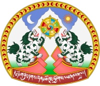 SPECIAL FRONTIER FORCE AT THE WHITE HOUSE: The political institution of Dalai Lama is formally known as 'Ganden Phodrang' and this is the Official Seal of the Tibetan Government.