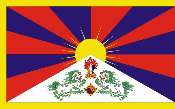 SPECIAL FRONTIER FORCE AT THE WHITE HOUSE: Special Frontier Force was founded by the United States, India, and Tibet during 1962 to defend the Tibetan Nation represented by this Flag.