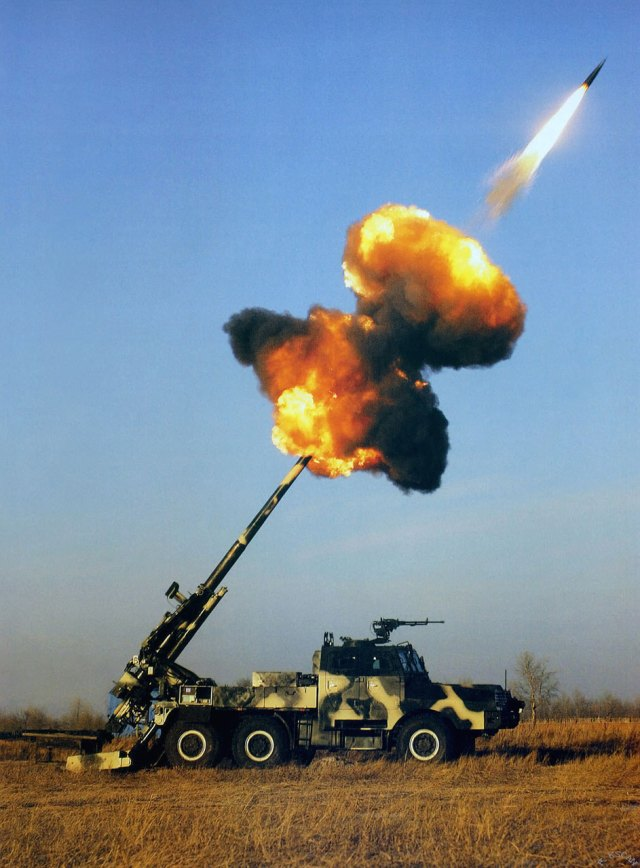 GONE WITH THE BOOM: THE HEAVY FIELD GUNS WHEN FIRED MAKE LOUD, BOOMING SOUND AND THE PROJECTILE TRAVELS WITH GREAT SPEED.