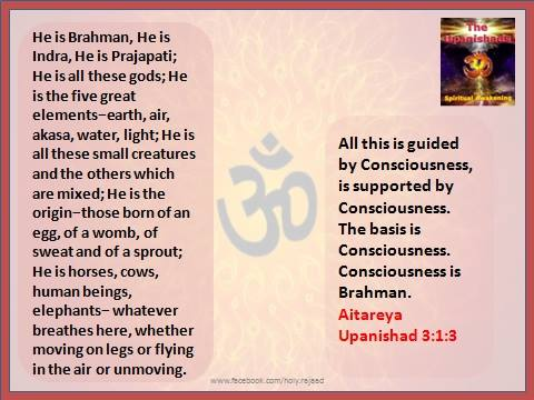 SPIRITUALITY SCIENCE - ESSENCE - IDENTITY - UNITY - EXISTENCE : AITAREYA UPANISHAD SUGGESTS THAT GOD IS THE CAUSE OF ALL KINDS OF EXISTENCE.