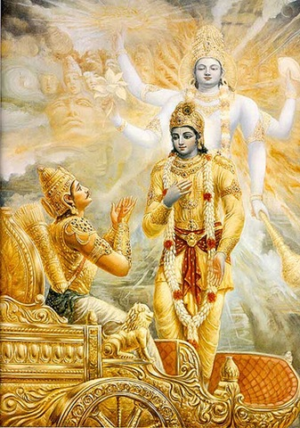 """SPIRITUALITY SCIENCE - ESSENCE AND EXISTENCE - CHIDAMBARA RAHASYAM: LORD KRISHNA IN THE DIVINE SONG CALLED THE BHAGAVAD GITA EXPLAINS THE DISTINCTION BETWEEN ESSENCE AND EXISTENCE. HE EXPLAINS THE POWERFUL INFLUENCE CALLED """"COSMIC ILLUSION"""" OR """"MAYA"""" WHICH CAN BLOCK MAN'S PERCEPTION ABOUT HIS TRUE OR REAL SELF."""