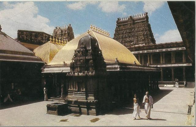 SPIRITUALITY SCIENCE - ESSENCE AND EXISTENCE: IN INDIAN TRADITION, GOD EXISTS IN BOTH TRANSCENDENTAL REALM AND IMMANENT REALM. WHEN GOD IS PHYSICALLY MANIFESTED ON EARTH, IT WILL BE CORRECT TO CLAIM THAT EARTH IS THE CENTER OF THE UNIVERSE. LORD NATARAJA'S BIG TOE IN THIS TEMPLE IS THOUGHT TO BE AT THE CENTER OF EARTH'S GEOMAGNETIC EQUATOR.