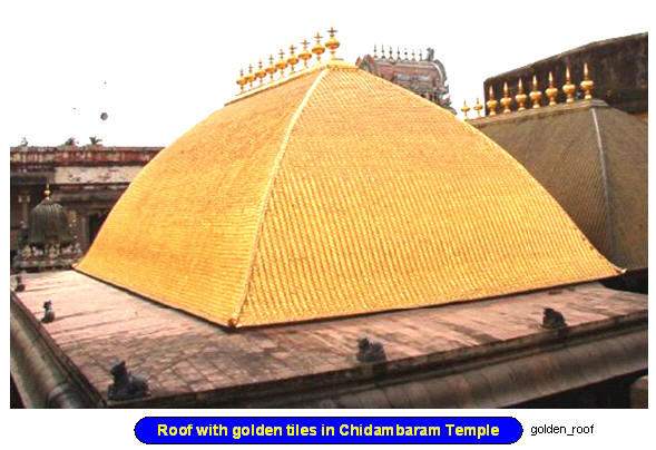 SPIRITUALITY SCIENCE - ESSENCE AND EXISTENCE: THE GOLDEN TILES COVERING THE ROOF OF LORD NATARAJA'S TEMPLE IN CHIDAMBARAM INSPIRE US TO REFLECT UPON ESSENCE OR FORM, AND APPEARANCE AND ITS DISTINCTION FROM EXISTENCE.