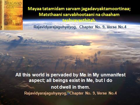 SPIRITUALITY SCIENCE - THE KNOWER - THE KNOWING-SELF : MATTER REPRESENTS GOD AS UNMANIFESTED REALITY FOR GOD'S FORM OR APPEARANCE CANNOT BE DISCERNED BY SIMPLY EXPLORING MATTER. THE LIVING THINGS ACQUIRE A HUGE DIVERSITY IN THEIR FORMS AND APPEARANCE BECAUSE OF A CREATIVE POTENCY THAT TRANSFORMS MATTER INTO LIVING FORMS.