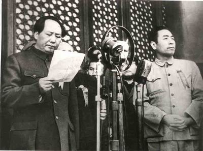 the evil red empire chairman mao zedong premier zhou en lai2