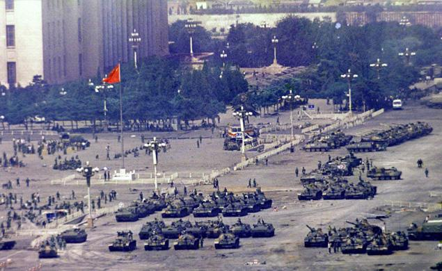 red china communist pro democracy protests june05 1989