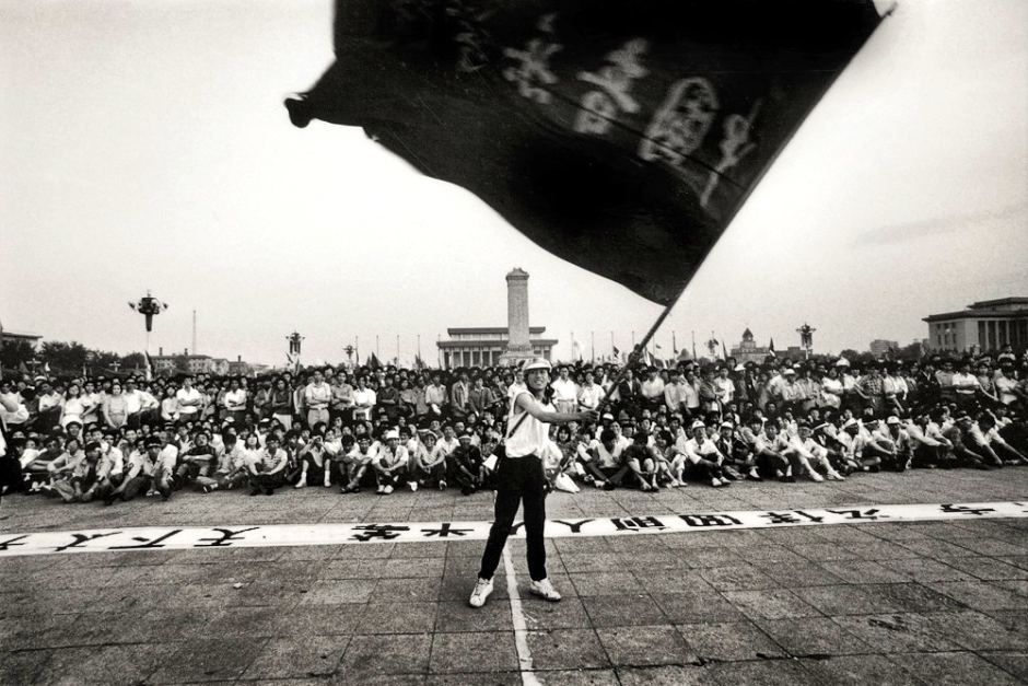 red china communist protest june03 1989