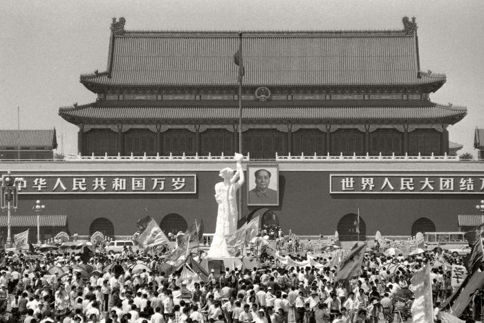 red china communist tien an men square 1989