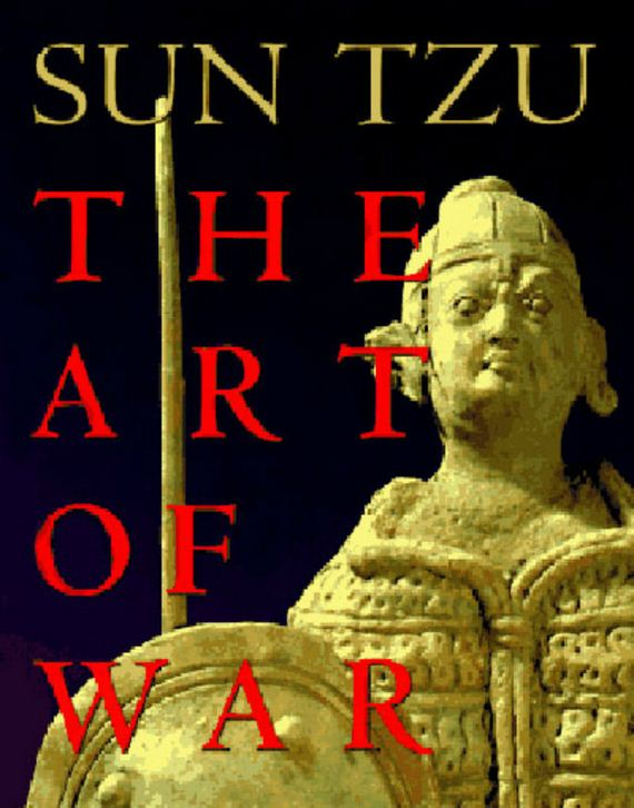 red china espionage sun tzu the art of war