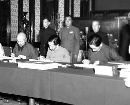 red china subjugator 17 article agreement