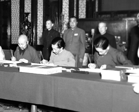 red china subjugator 17 article agreement