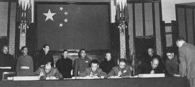 red china subjugator 17 point plan