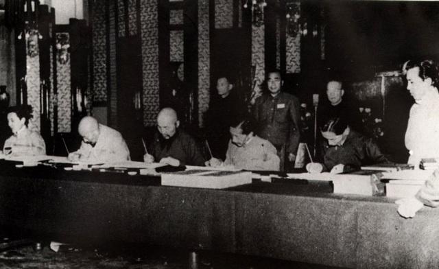 red china subjugator may231951 beijing
