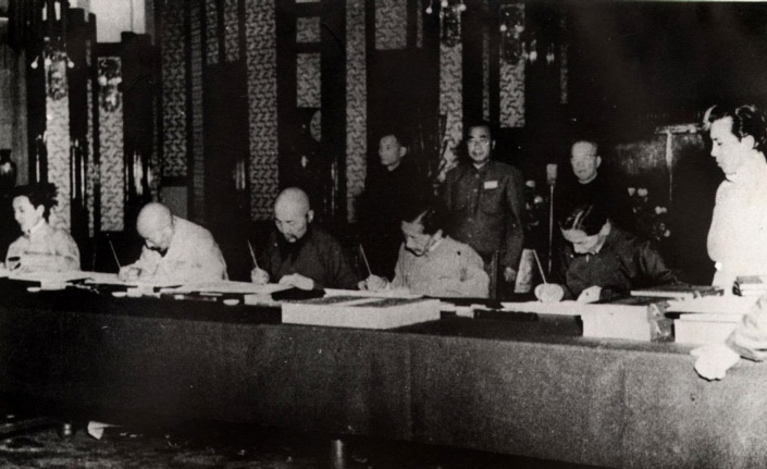 red china subjugator may231951 beijing