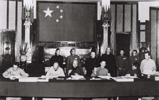 red china subjugator of tibet