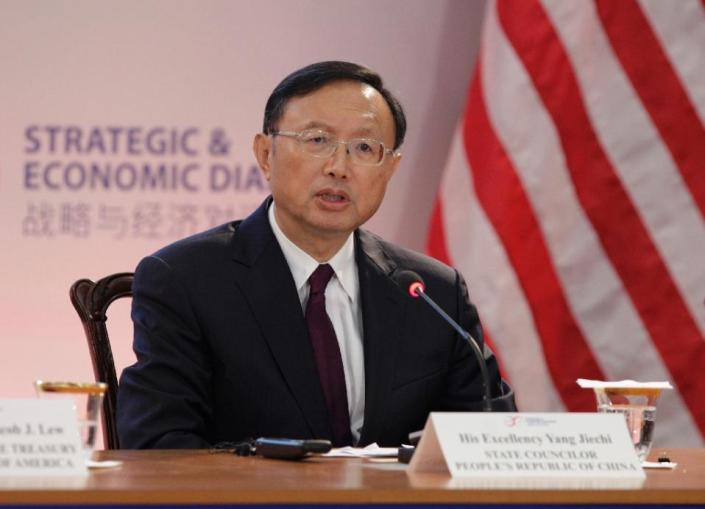 RED DRAGON - RED ALERT - SEVENTH STRATEGIC AND ECONOMIC DIALOGUE :RED DRAGON - HEGEMONIST - STATE COUNSELOR YANG JIECHI DID NOT MENTION ANY CHANGE IN RED CHINA'S POLICY OF HEGEMONISM.