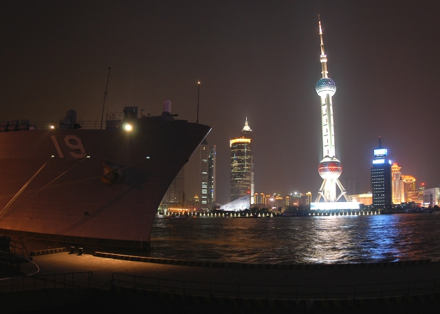 ASTEROID DAY JUNE 30, 2015. DOOMSDAY PROPHECY. CAN ANYBODY SAVE SHANGHAI???? SHANGHAI, China (Feb. 27, 2004 USS BLUE RIDGE (LCC 19) moors to Gaoyang road pier during a routine port visit in China. USS Blue Ridge (LCC 19) arrived here Feb. 24.  While in Shanghai, Sailors and Marines from the ship and embarked staff took in the local culture and interacted with their counterparts from the People's Liberation Army (Navy).  The ship is forwarded deployed to Yokosuka, Japan.  U. S. Navy photo by Photographer's Mate 1st Class (Aviation Warfare/Surface Warfare) Novia E. Harrington.