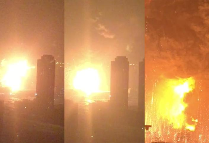 Doomsayer - Tianjin Explosion - Great Disaster.