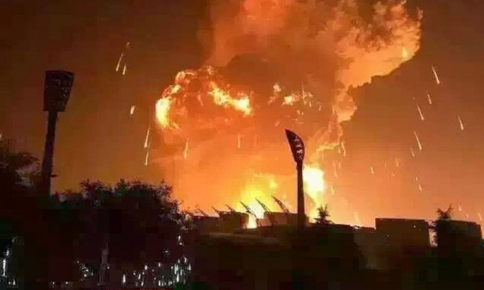 Doomsayer - Tianjin Explosion - Apocalyptic Fire.