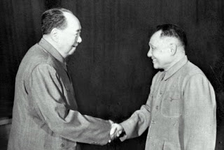 1973: Deng Xiaoping Came Back to Power (邓小平复出)