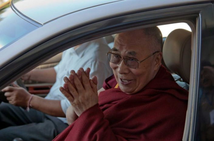 TIBET AWARENESS - DALAI LAMA - INSTITUTION OF TIBET'S NATIONAL IDENTITY.