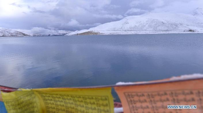 TIBET CONSCIOUSNESS - THE YAMDROK LAKE - FRREDOM IS NEAR.