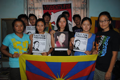 Students For A Free Tibet Pune
