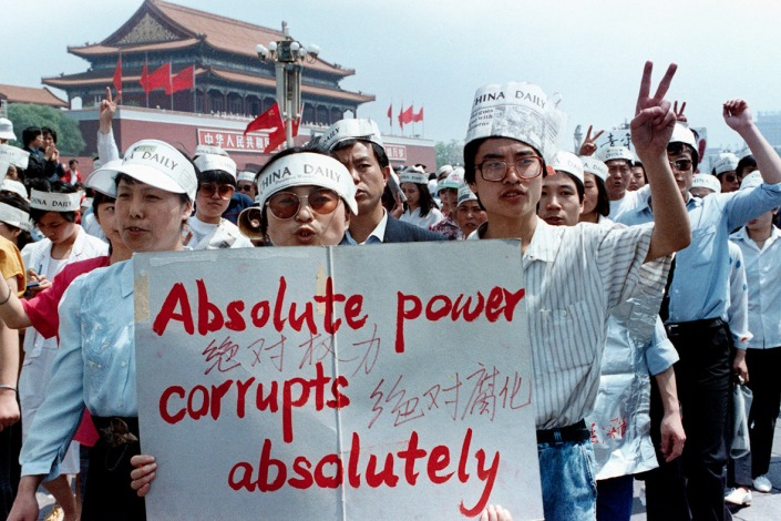 The Problem of Red China - Absolute Power Corrupts Absolutely. Red China Enemy of Democracy.