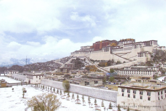 Mauritian Philatelic Blog: Postcard from Lhasa, Tibet
