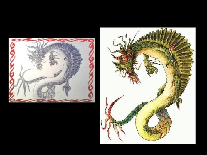 Doomsayer of Doom Dooma - Slayer of Red Dragon in Tibet.