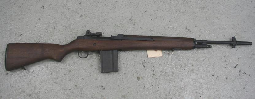 Doomed Gun of Doom Dooma - Nixon-Kissinger Vietnam Treason. US Army Rifle M14.
