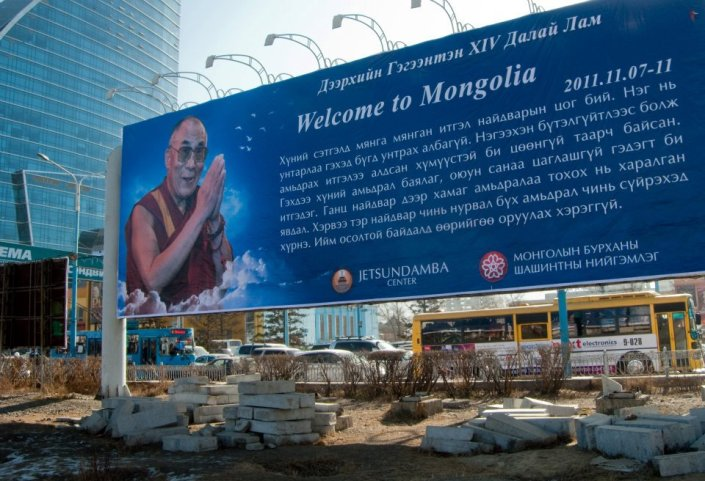 Beijing Doomed - Dalai Lama in Mongolia strengthening centuries-old bonds and connections between the two countries.
