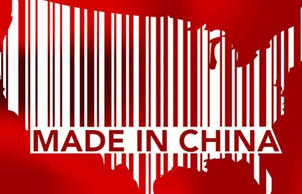 Doomed American Fantasy - Read The Writing On The Made in China Label - Wake Up Call For America.