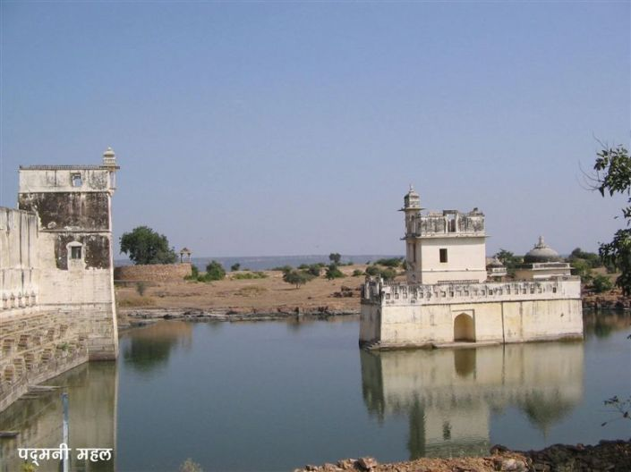 PROUD TO BE INDIAN - THE LEGACY OF RANI PADMINI OF CHITTORGARH. PADMINI MAHAL.