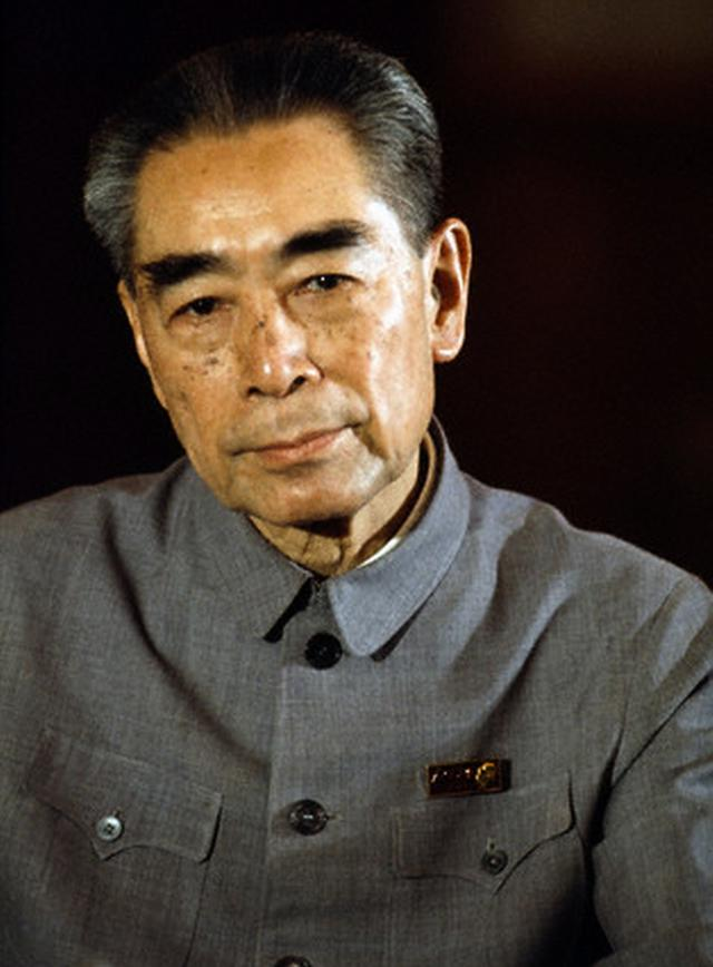 REMEMBERING PRIME MINISTER ZHOU ENLAI ON HIS 41st DEATH ANNIVERSARY.