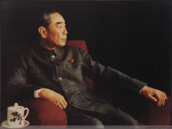 REMEMBERING CHINESE PRIME MINISTER ZHOU ENLAI ON JANUARY 08, 2017, HIS 41st DEATH ANNIVERSARY.